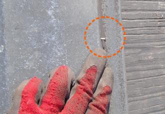 棟板金を固定する釘
