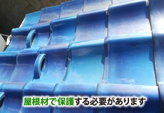 屋根材で防水紙を保護した屋根
