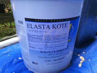 100%アクリル塗料のエラストコート(A-13)