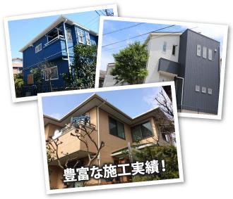 塗り替えられた建物の外観