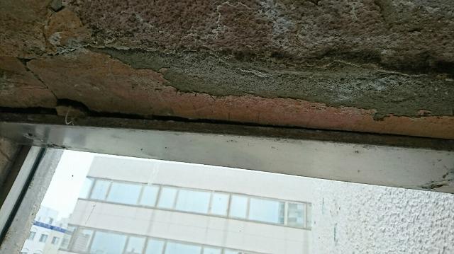 天井からの雨漏り②