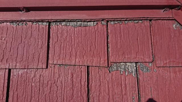 屋根拡大写真