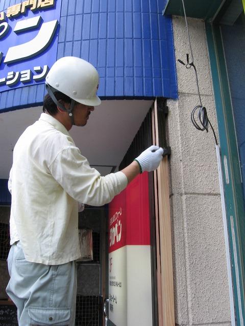 福島市で街の外壁塗装やさん福島店、高橋の塗装技術披露しました