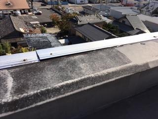屋上防水調査
