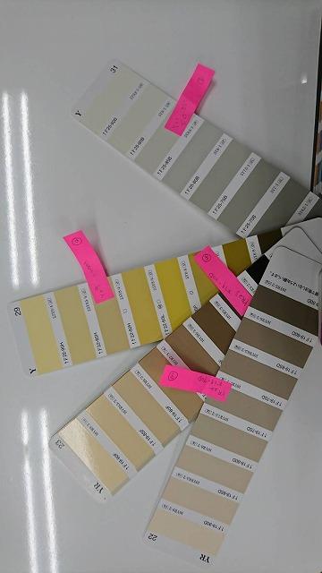 色見本表で選んだ色