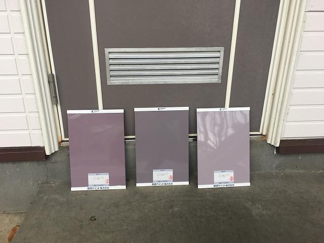 ドア塗装色比較